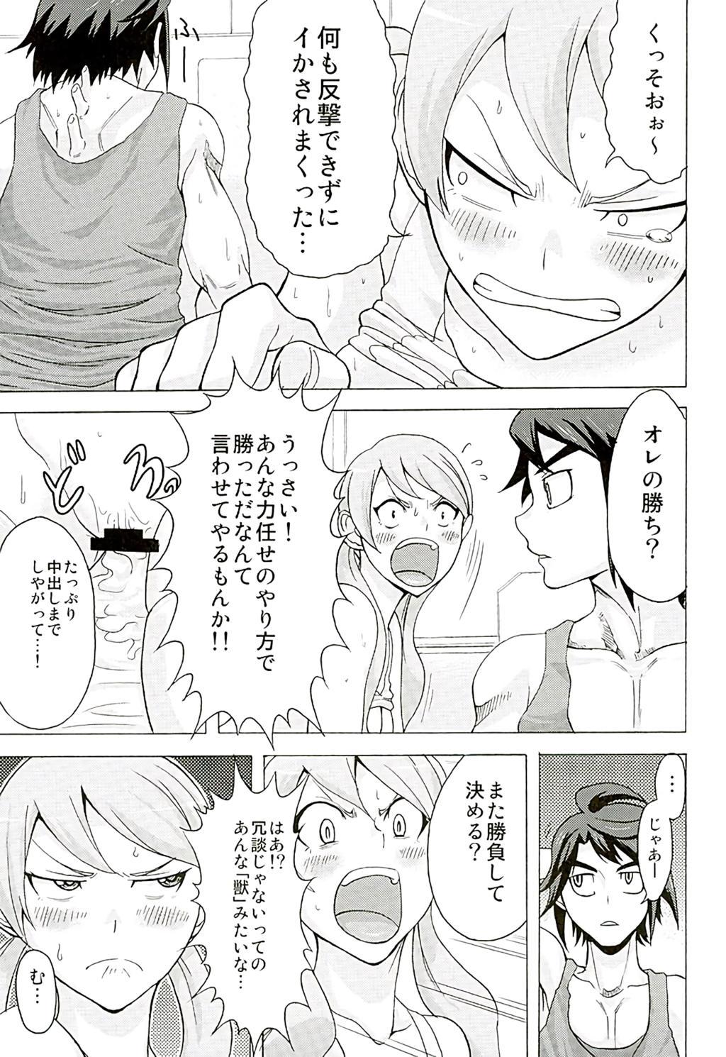 Tekkadan Fudeoroshi System 9