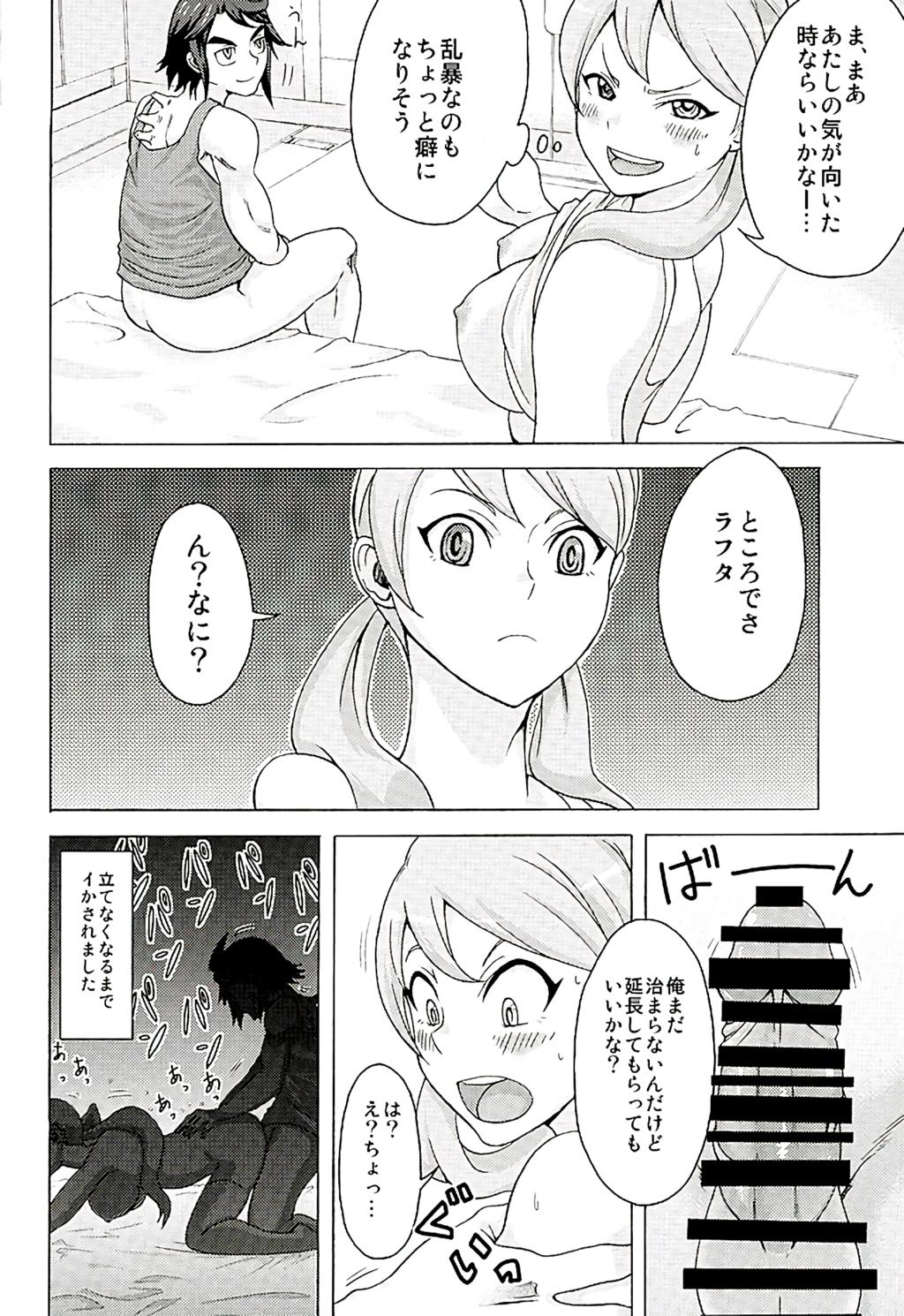 Tekkadan Fudeoroshi System 10