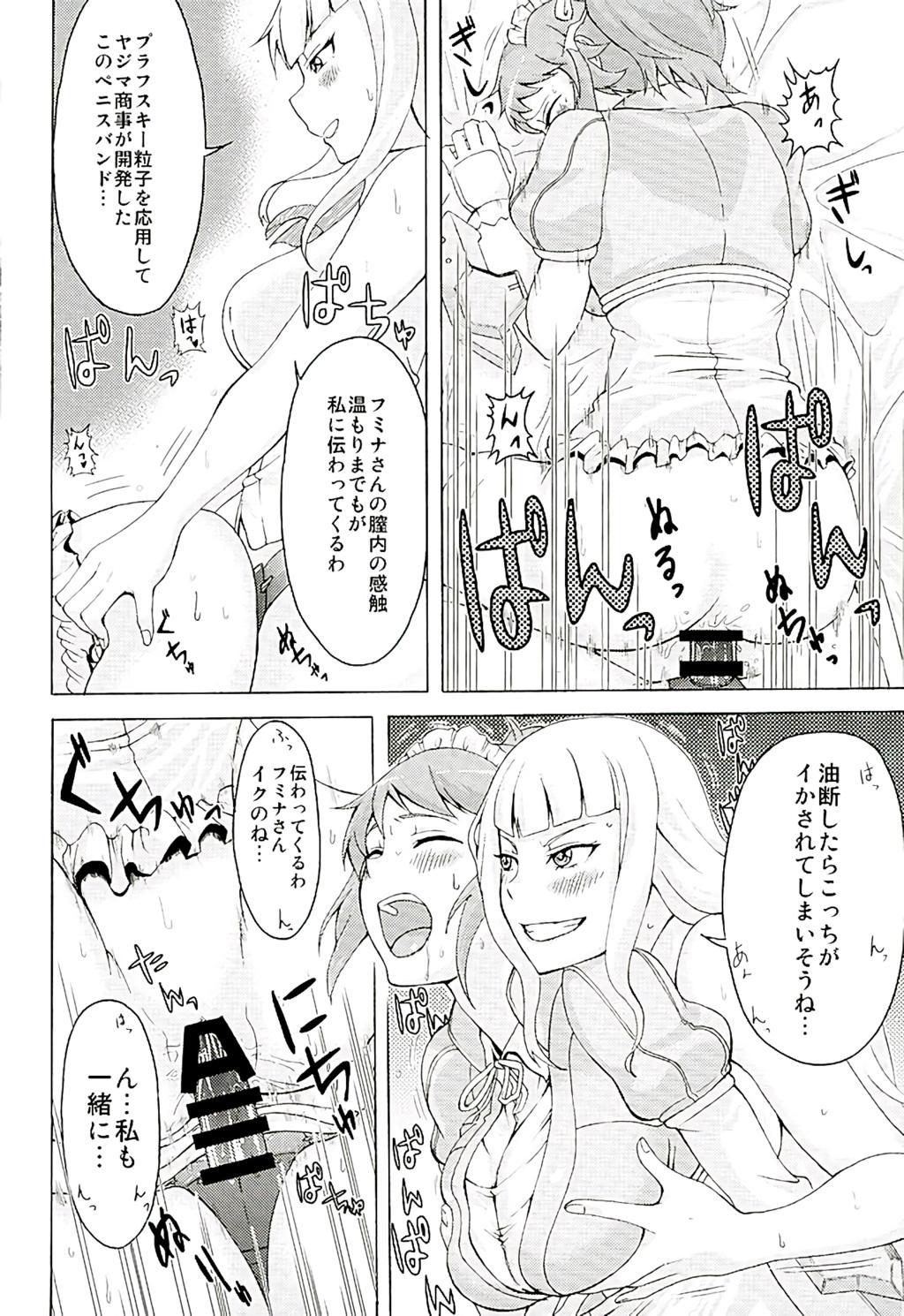 Tekkadan Fudeoroshi System 16