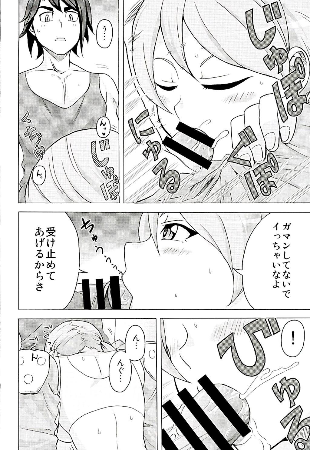 Tekkadan Fudeoroshi System 2
