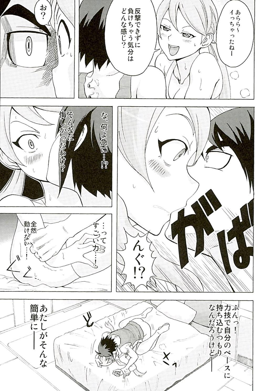Tekkadan Fudeoroshi System 5