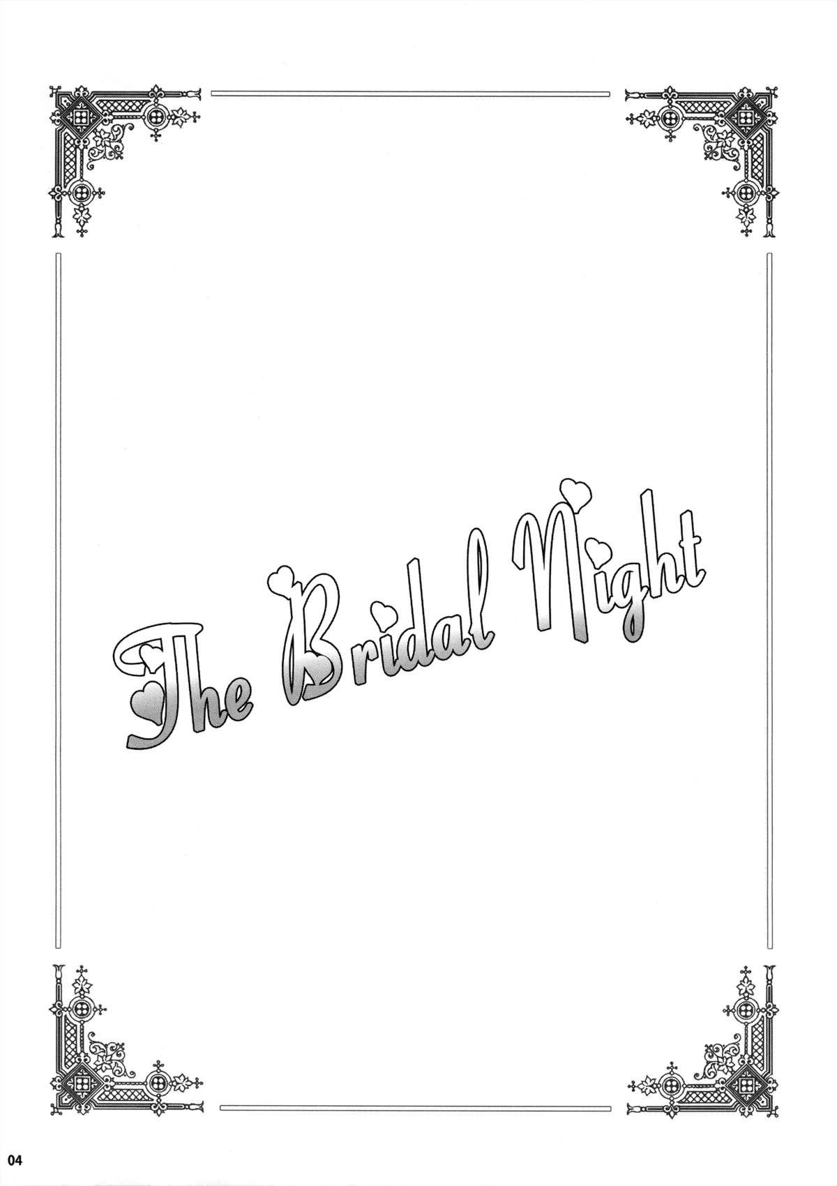 The Bridal Night 2