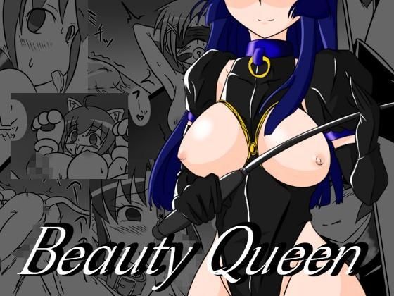 Beauty Queen 0