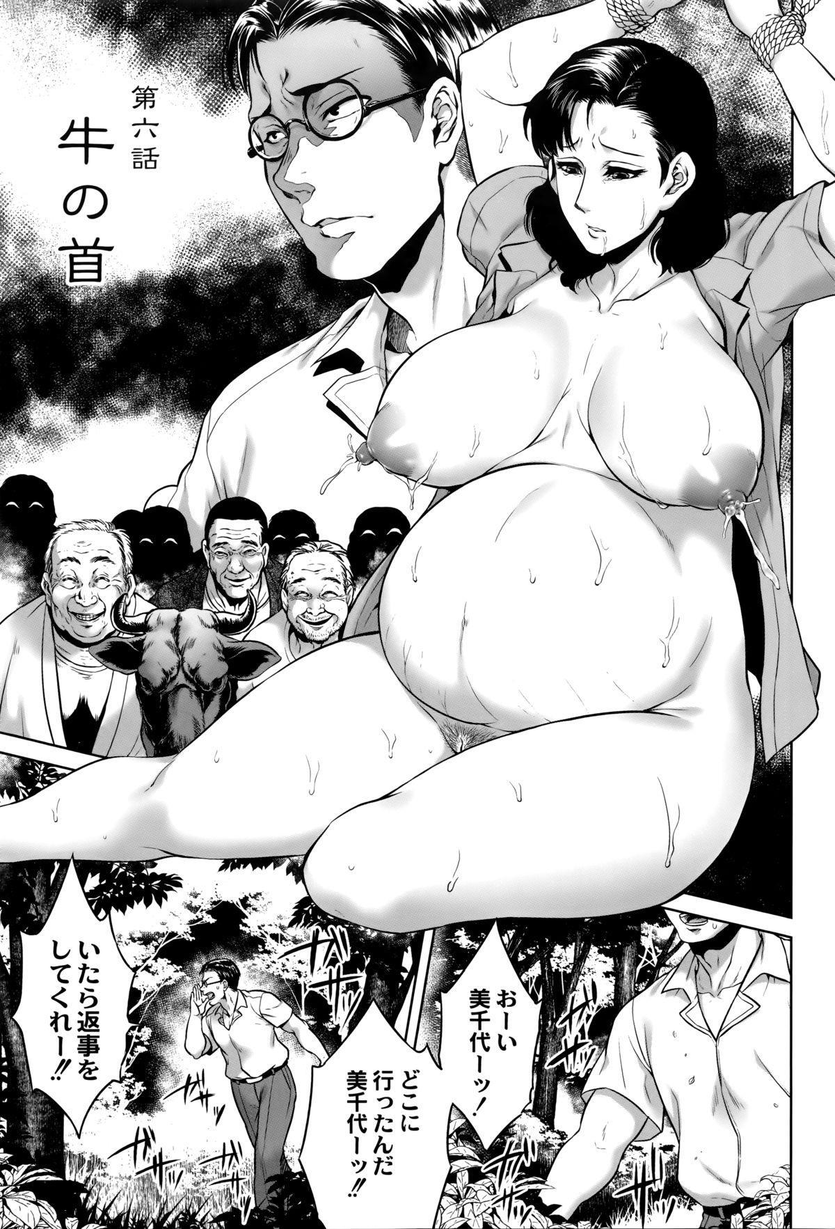 Hachishaku Hachiwa Keraku Meguri - Igyou Kaikitan 139