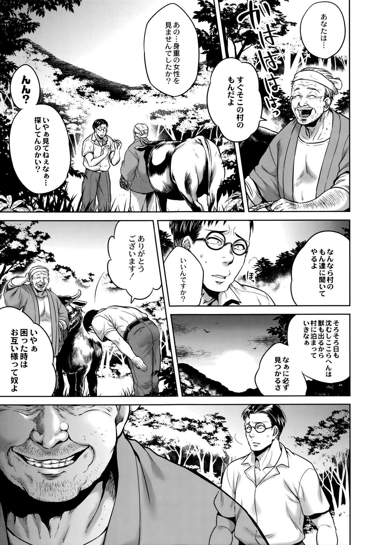 Hachishaku Hachiwa Keraku Meguri - Igyou Kaikitan 141