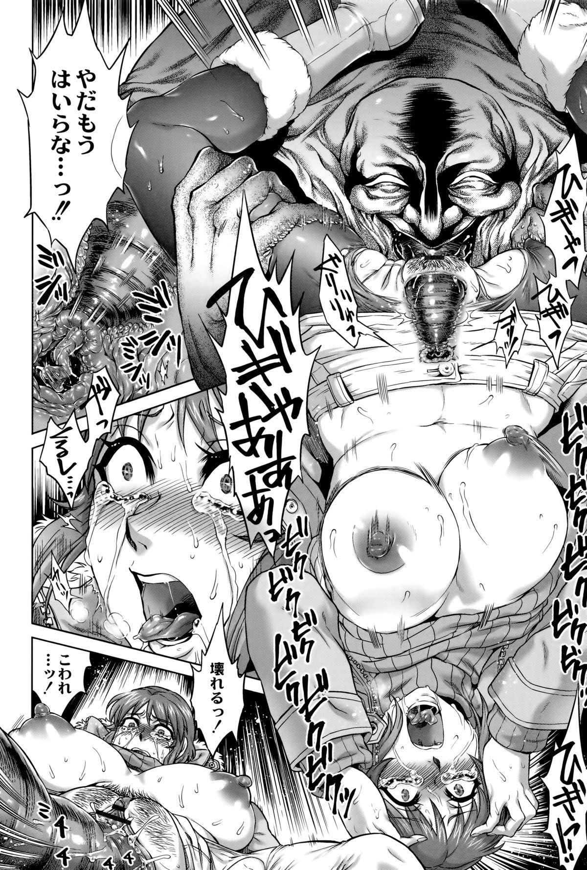 Hachishaku Hachiwa Keraku Meguri - Igyou Kaikitan 52