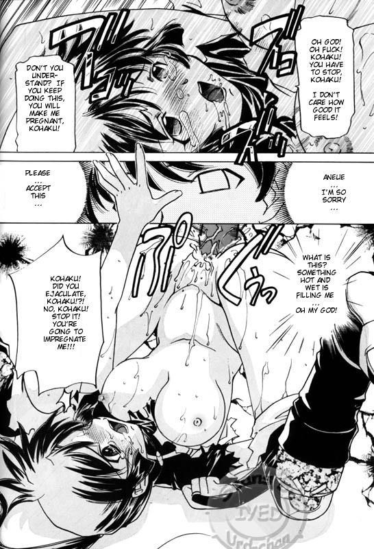 Taijiya Senki 3 VS Kaze 14