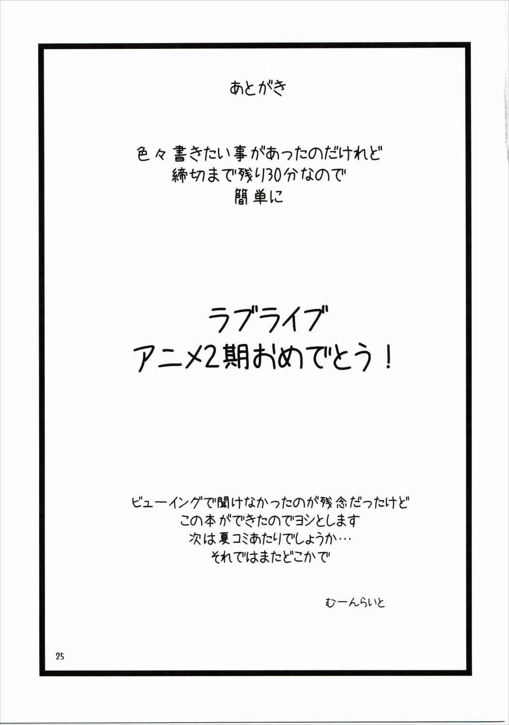 Let's Study xxx 23