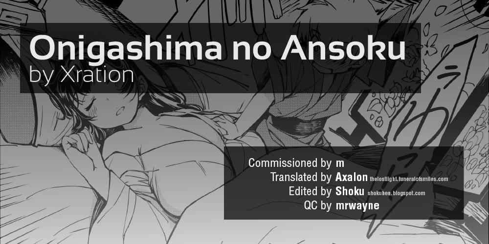 Onigashima no Ansoku 17