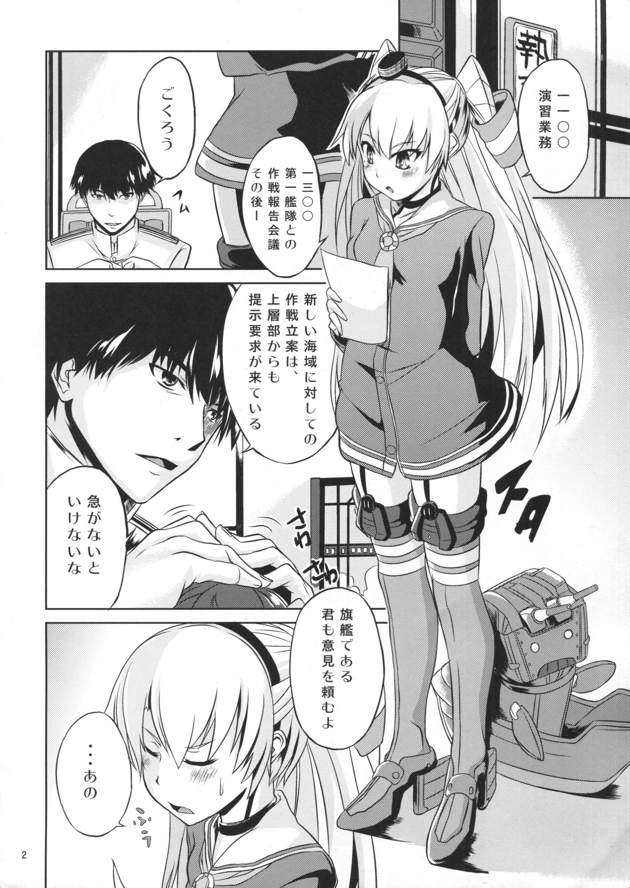 Teitoku wa Dekiru Hentai 2