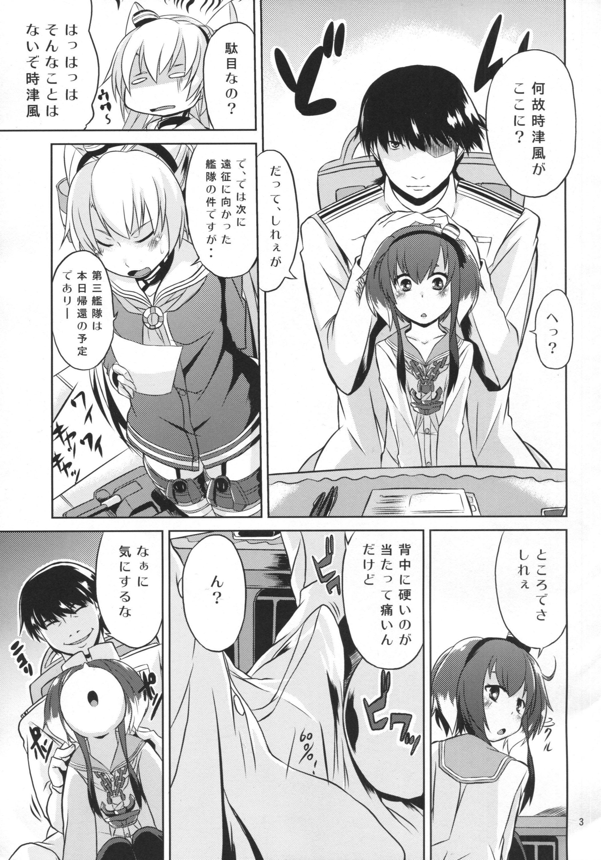 Teitoku wa Dekiru Hentai 3