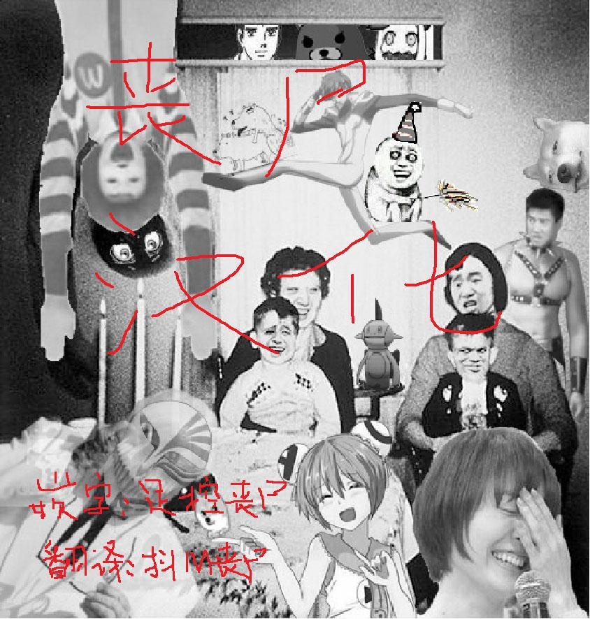Misaki Fight 2 Chuunen Otoko to no Sex ni Dohamari Shichatte... 33