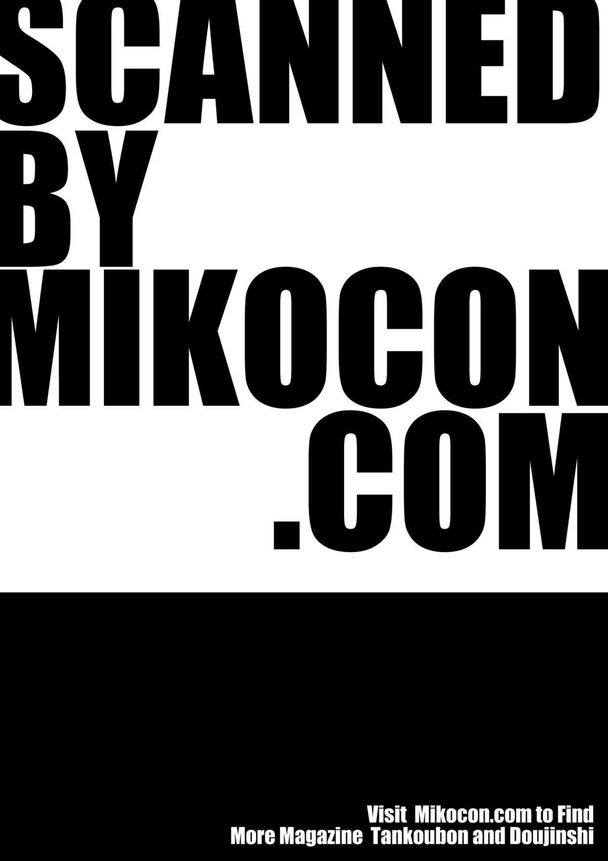 Comic JSCK Vol.3 2016-03 285