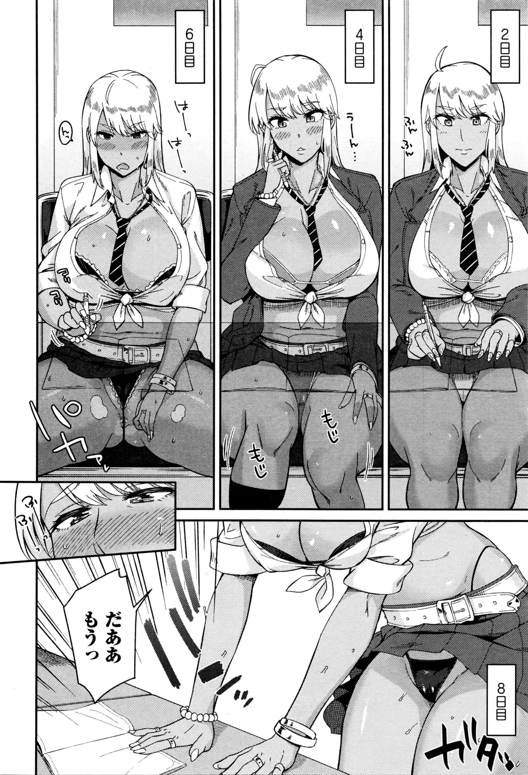Comic JSCK Vol.3 2016-03 52