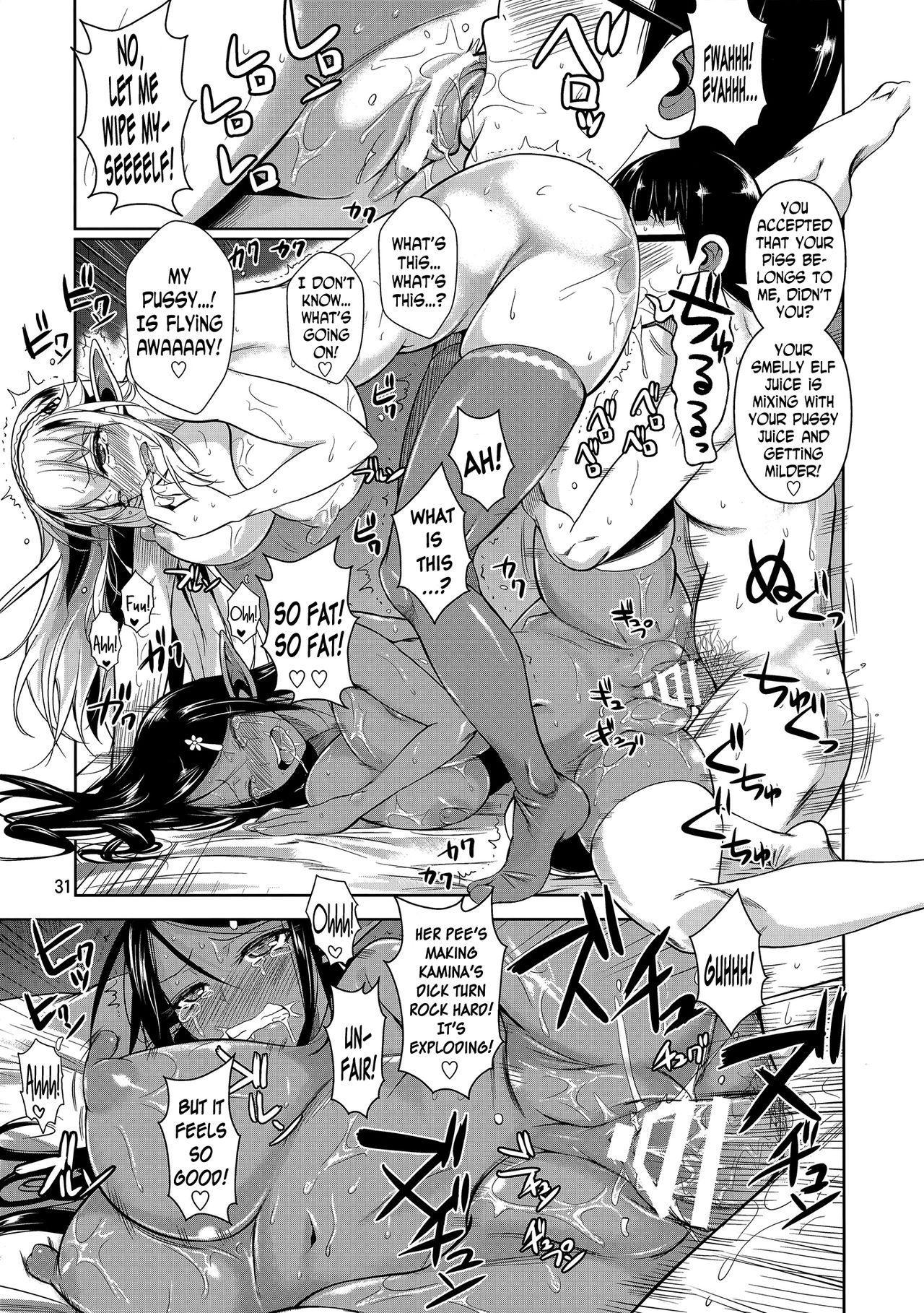 High Elf × High School Shiro × Kuro 31