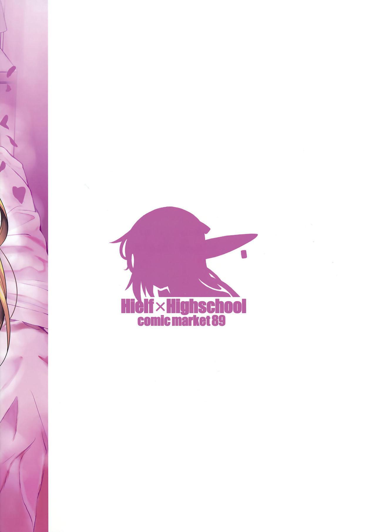 High Elf × High School Shiro × Kuro 40