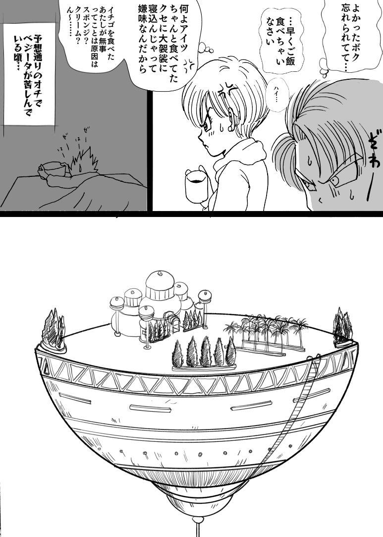 Valentin Manga 10