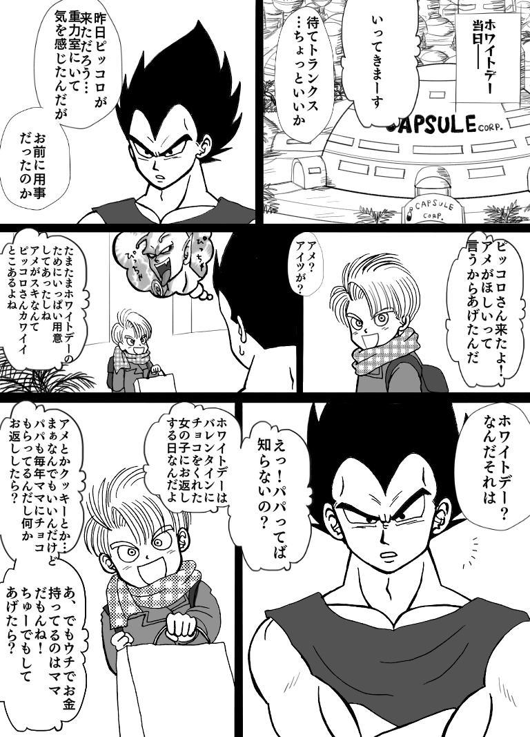 Valentin Manga 11