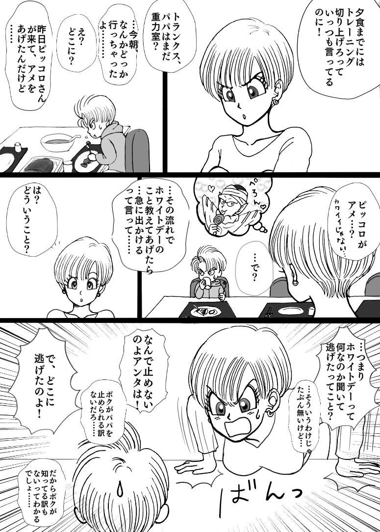 Valentin Manga 13