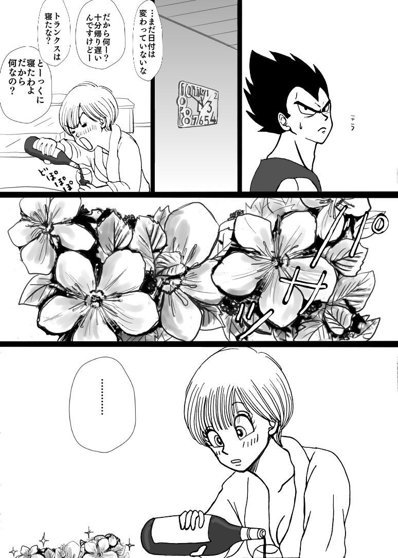 Valentin Manga 16