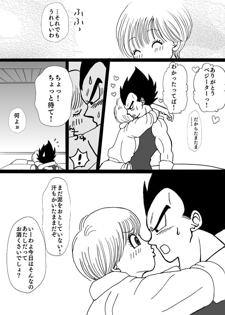 Valentin Manga 18