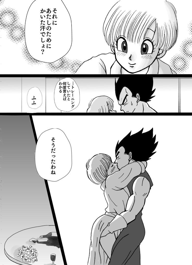 Valentin Manga 19