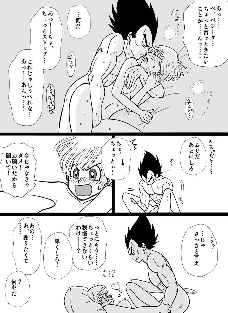 Valentin Manga 20