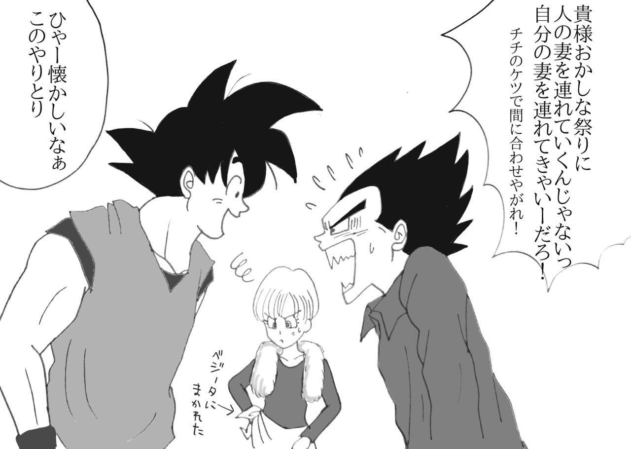 Valentin Manga 29