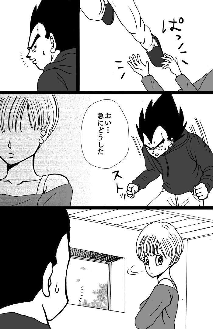 Valentin Manga 3