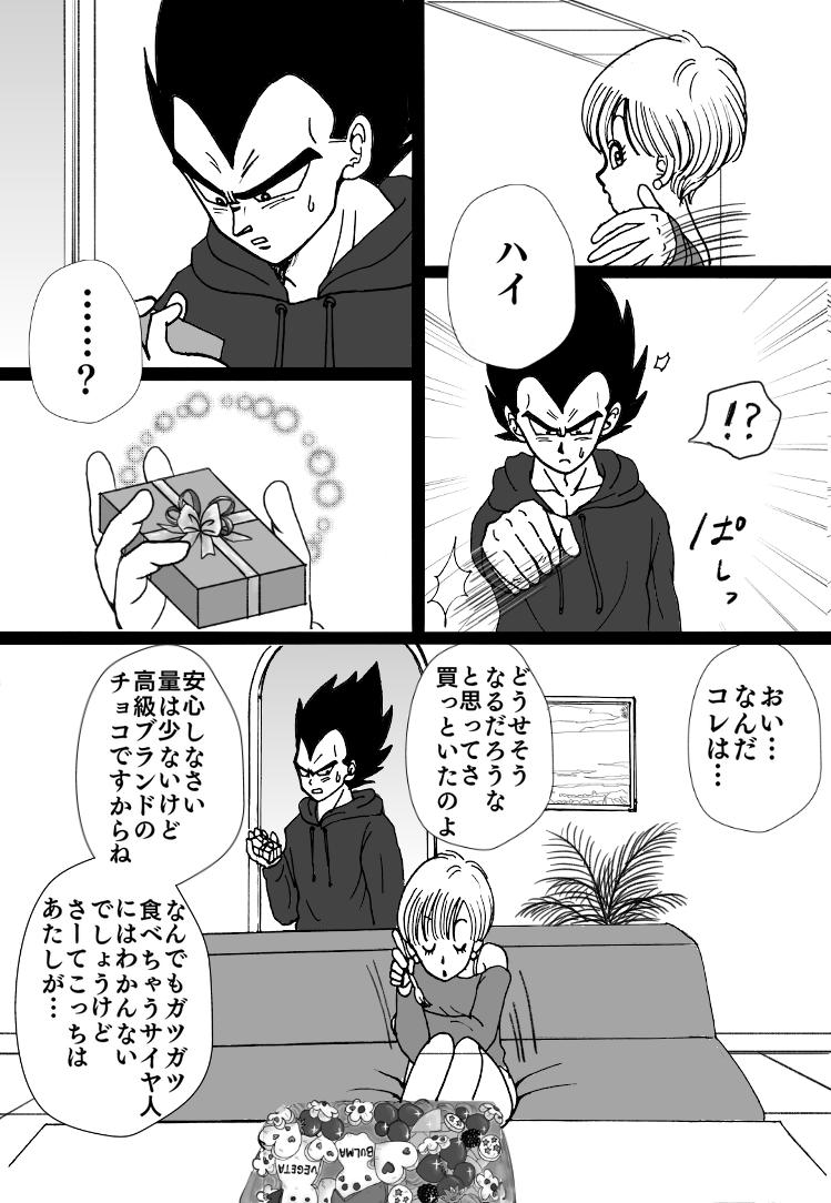 Valentin Manga 4