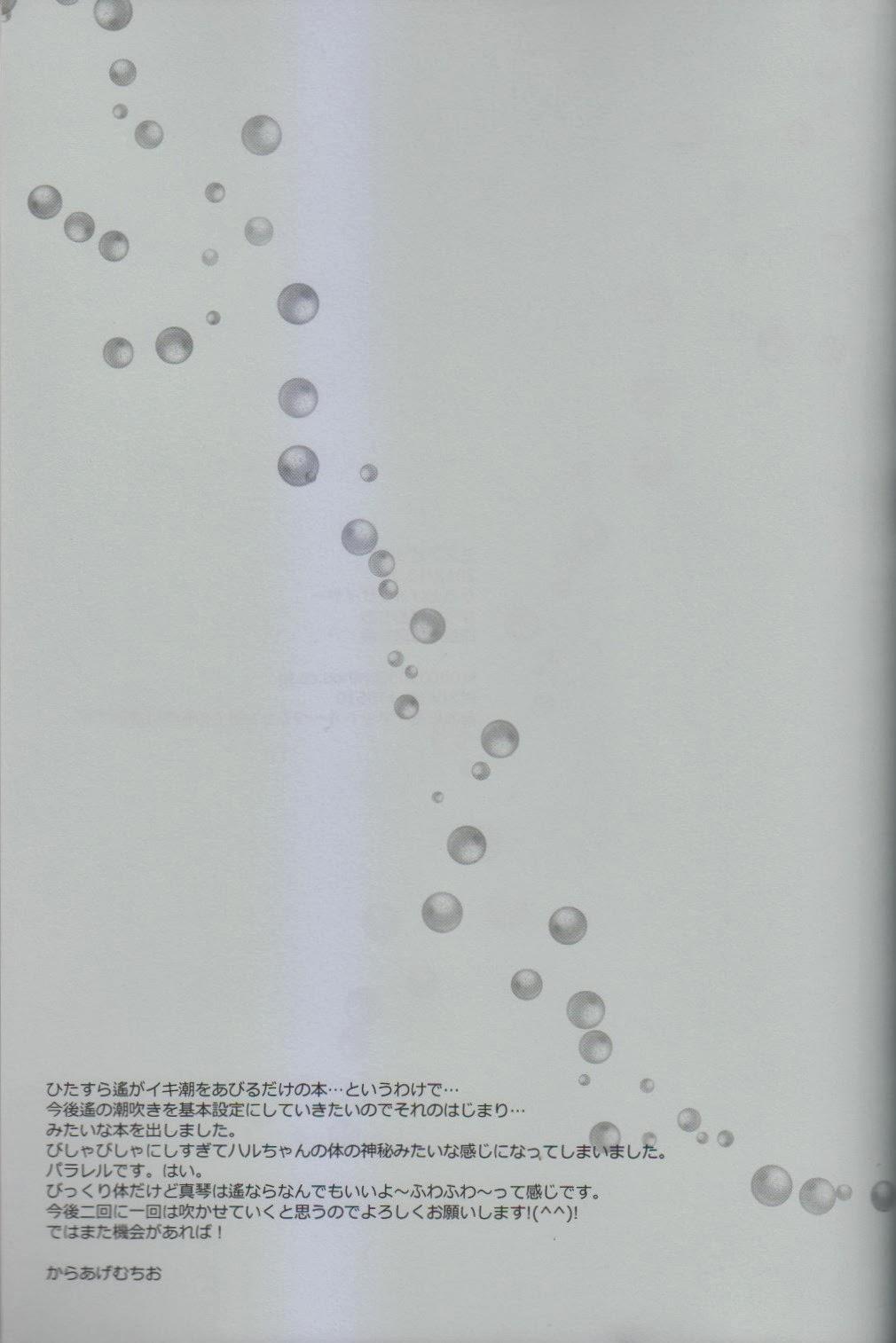 MizuaBitch 19