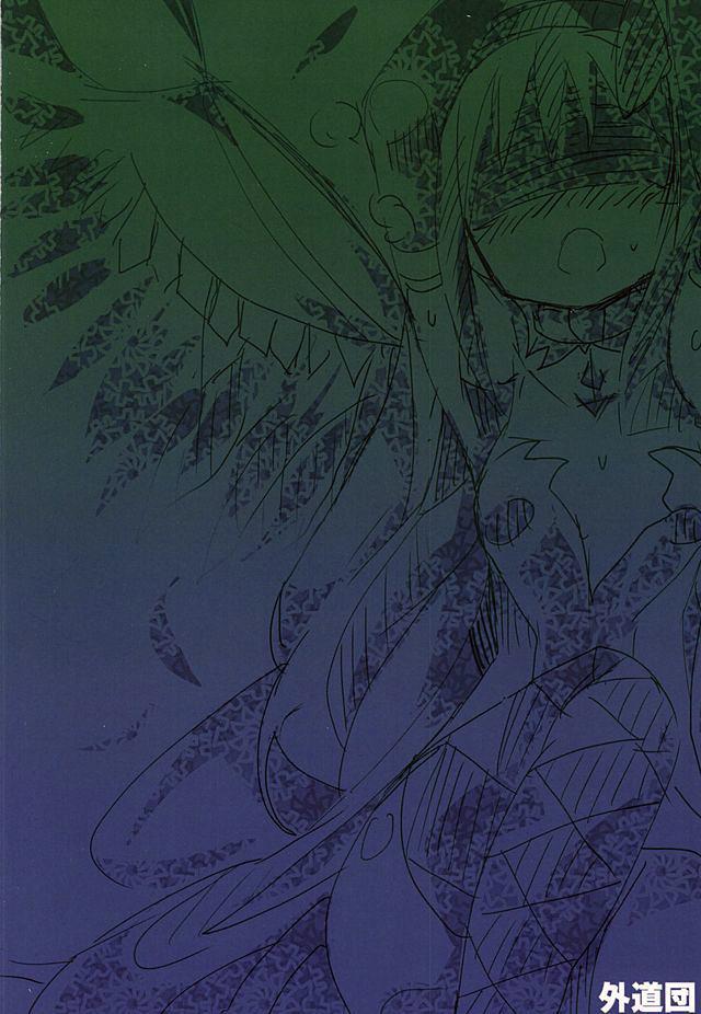 Mahou Shoujo HD Part 3 HiSaya Kekkon Hen 20