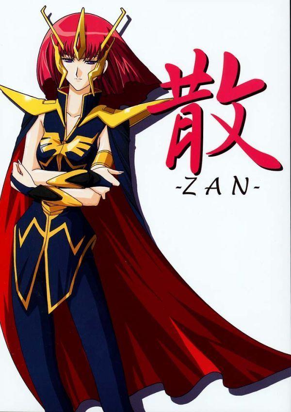 ZAN 0