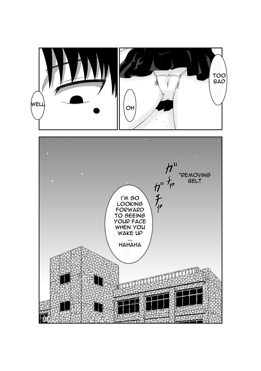 Higeki no Heroine no Nichijou 6   Daily Tragedy Of Heroine 6 30
