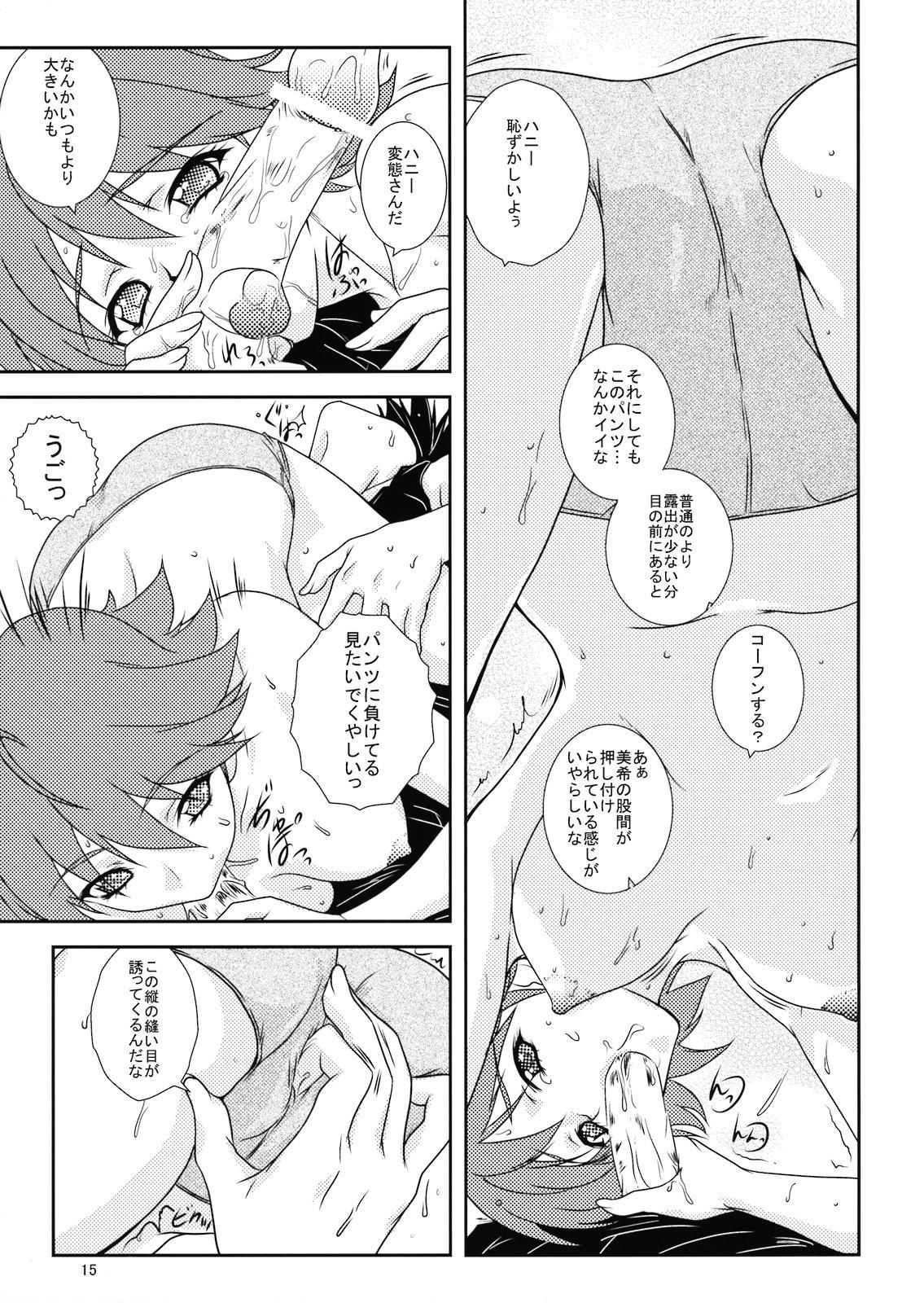 Miki no Natsuyasumi 14