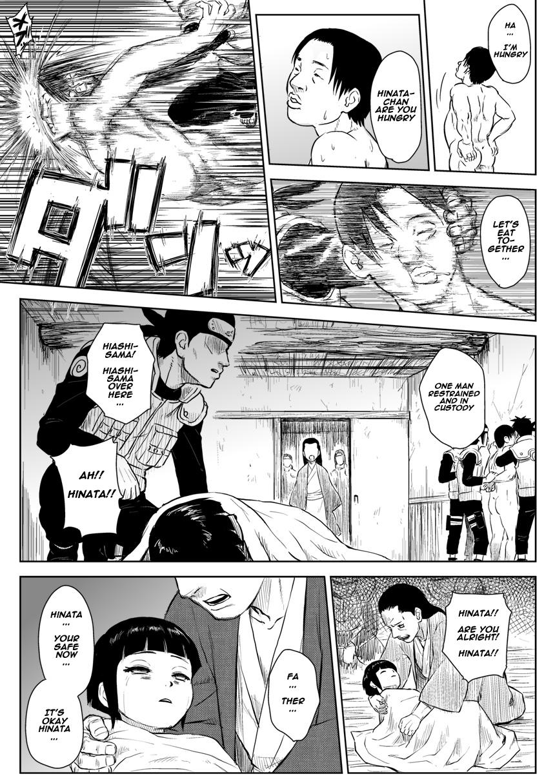 Ninja Izonshou Vol. 8 14