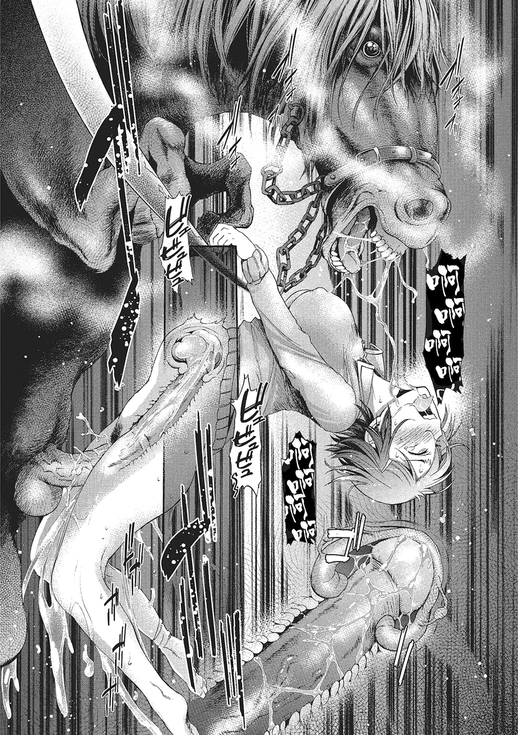 Zoku Mayoeru Kohitsuji 14