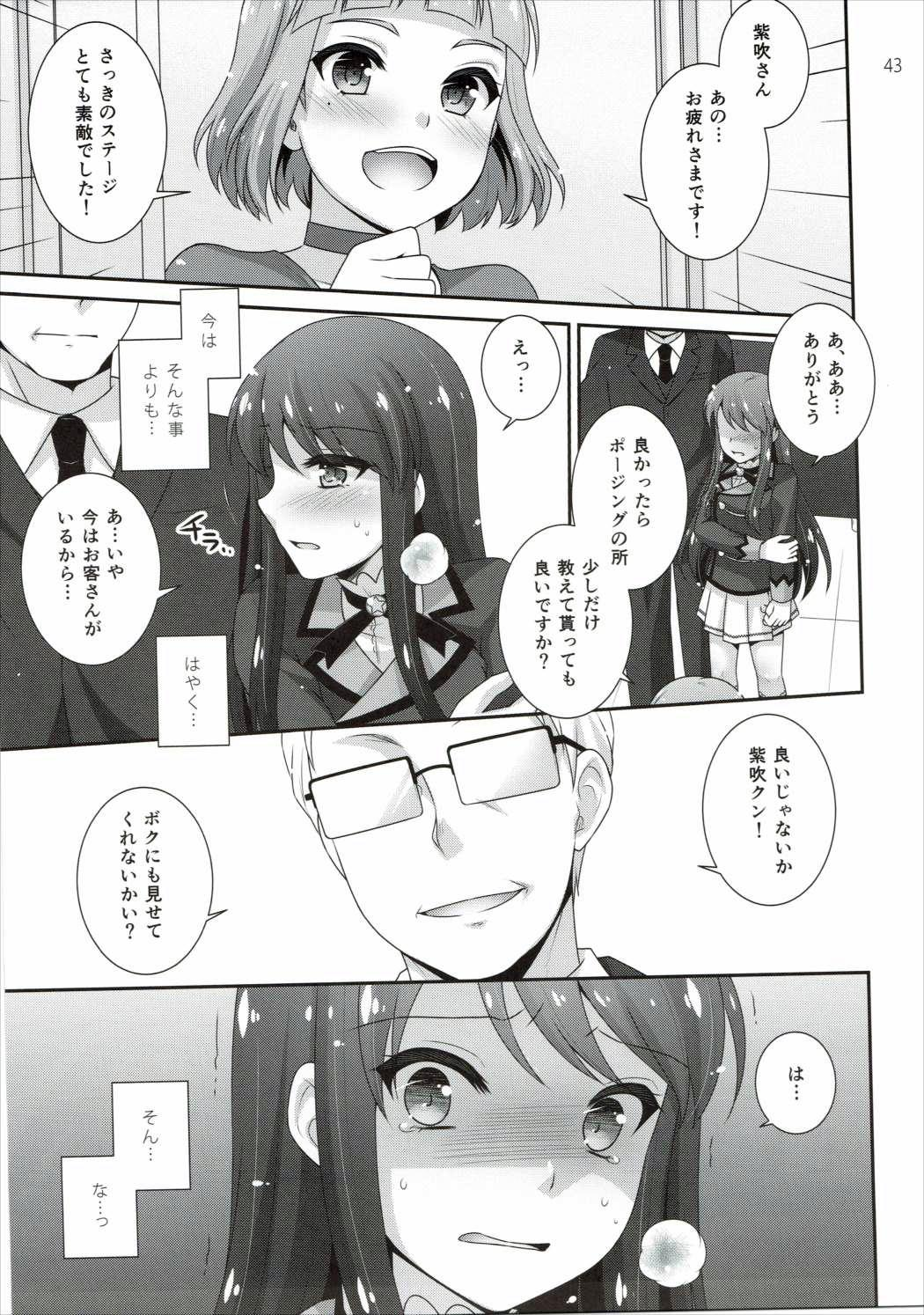Kagayake! Ran-chance 41