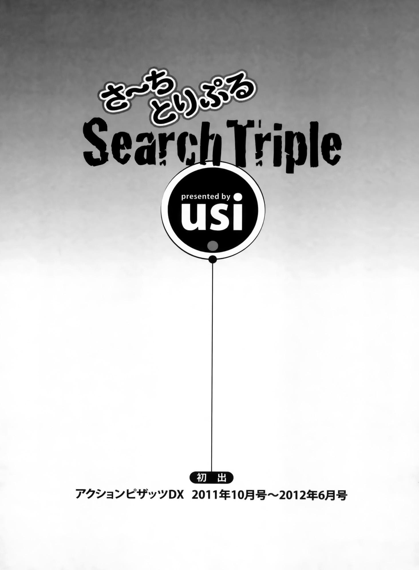 Search Triple 188