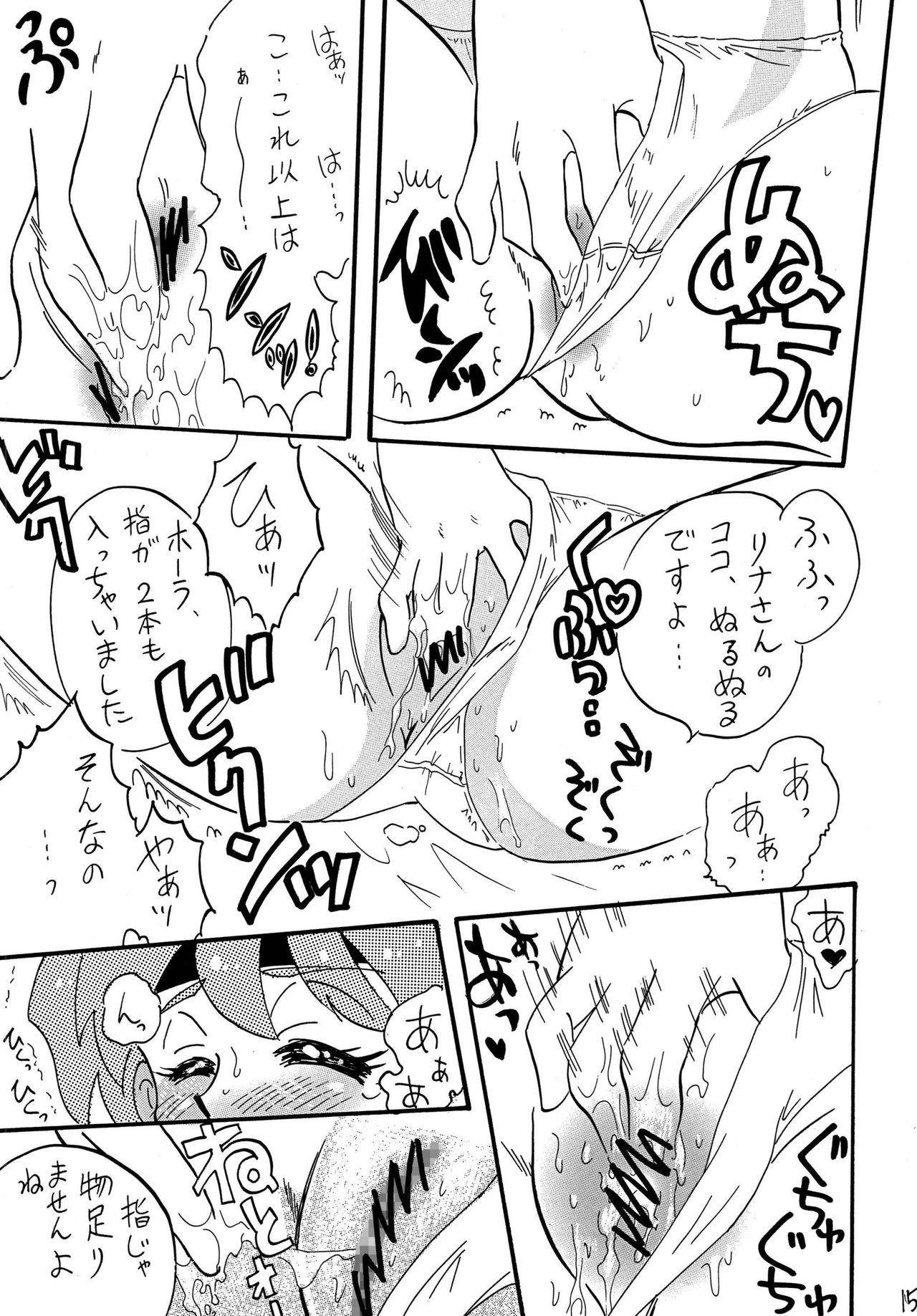 Mazoku to Abarechauzo 14
