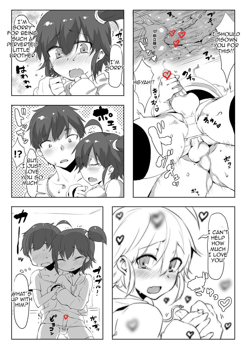 Sukina mono wa Shikatanai yo ne Onii-chan   I can't help loving this, Big Brother! 11