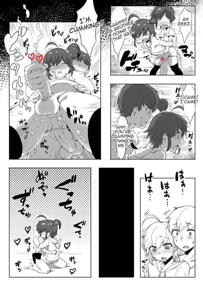 Sukina mono wa Shikatanai yo ne Onii-chan   I can't help loving this, Big Brother! 12