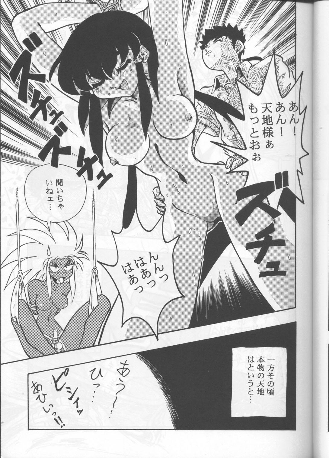 Kyouetsu Shigoku 25
