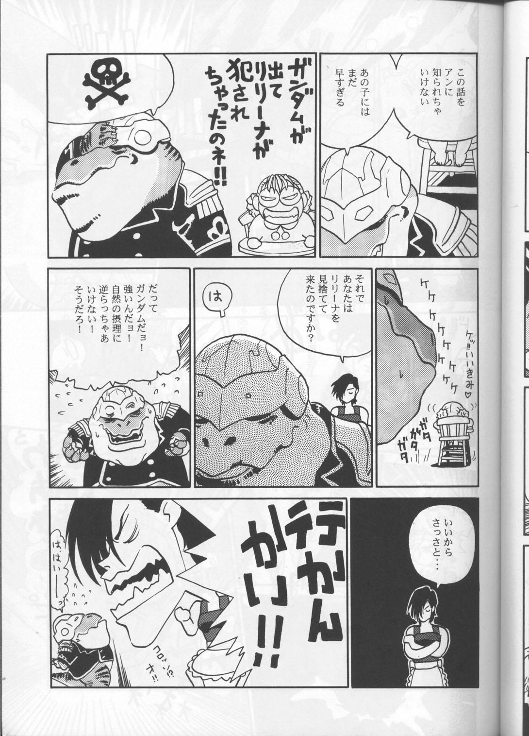 Kyouetsu Shigoku 31