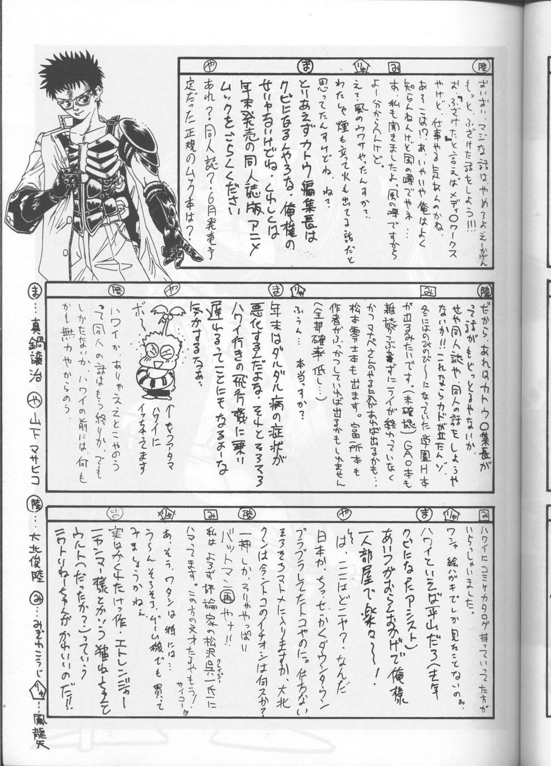 Kyouetsu Shigoku 39
