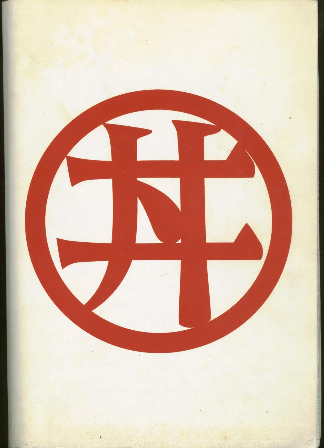 Kyouetsu Shigoku 63