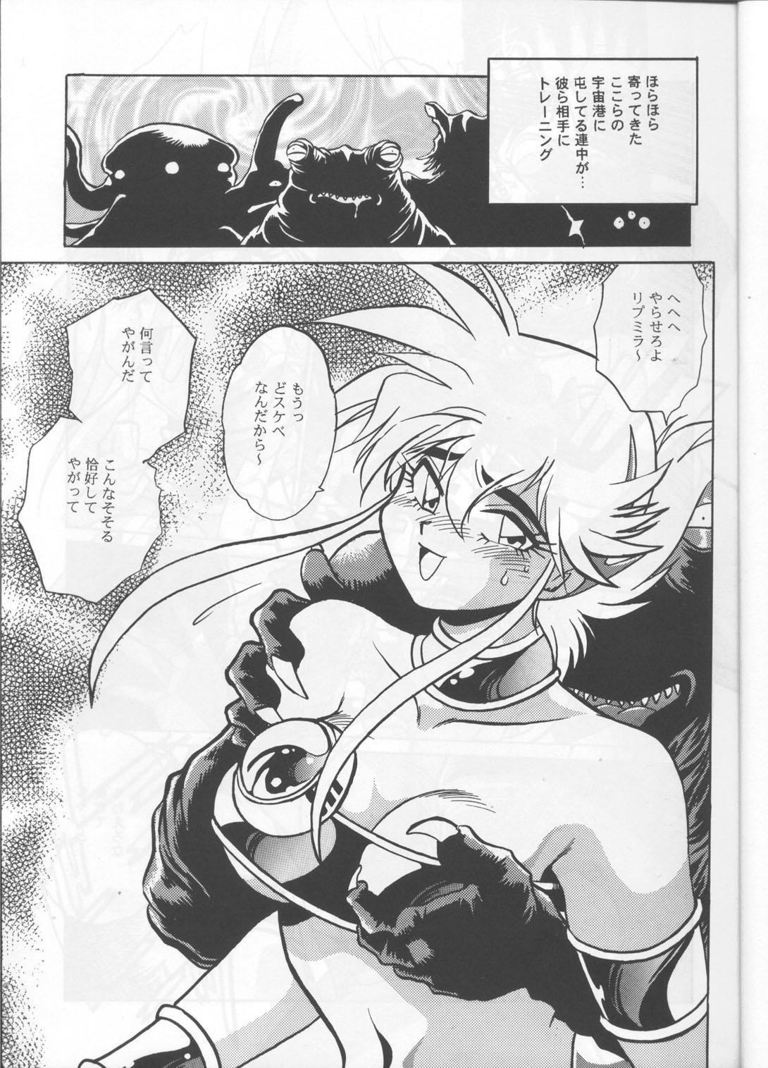 Kyouetsu Shigoku 7