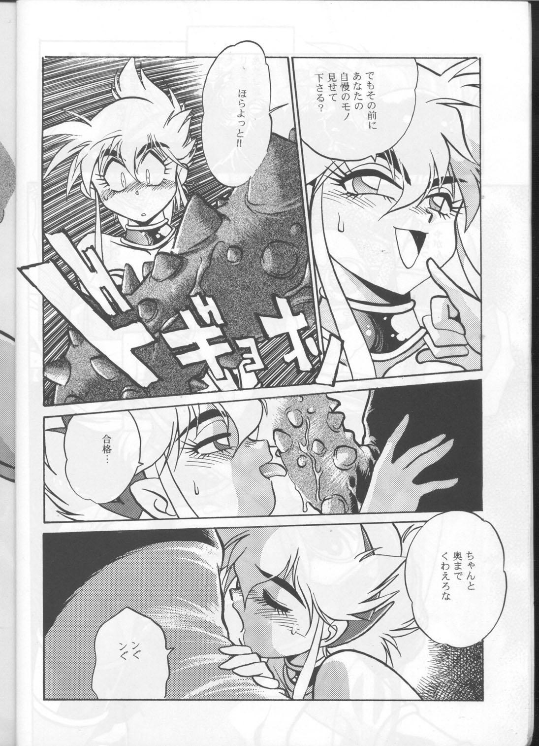 Kyouetsu Shigoku 8