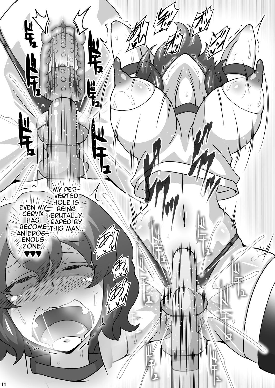 Yuukarin ga Seme Sasete Kureru Hon 2 13