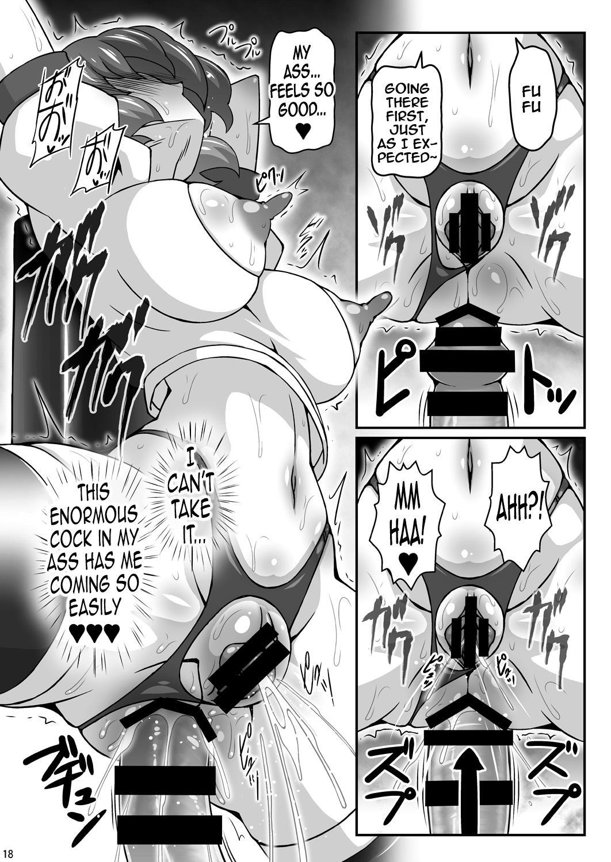 Yuukarin ga Seme Sasete Kureru Hon 2 17